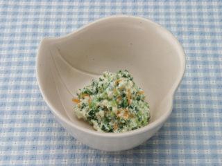 保育園の煮物・和え物レシピ(青菜の白和え)